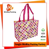 PP Woven Shopping Bag Recycled PP-125 Woven Shopping Bag with Handles